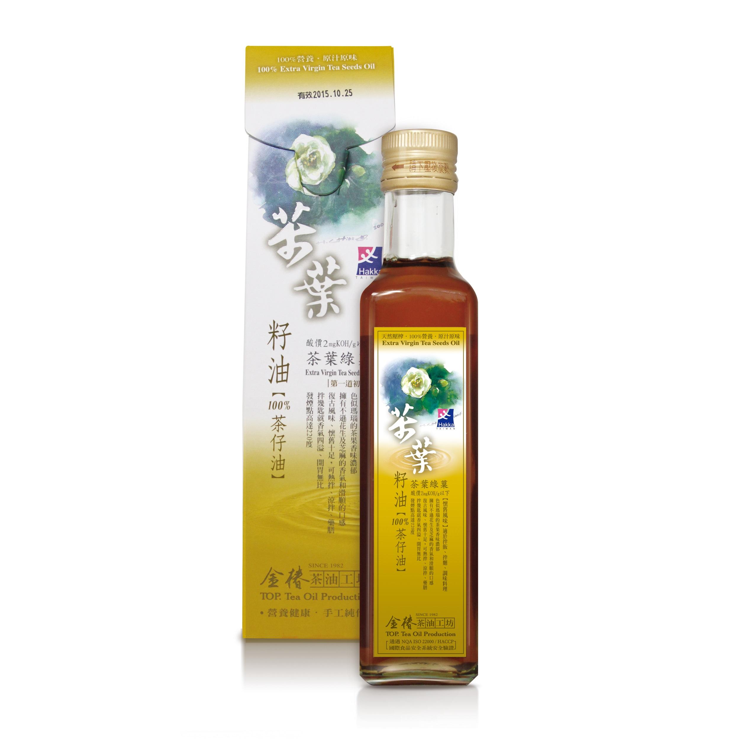 茶葉綠菓~茶葉籽油~ 250ml